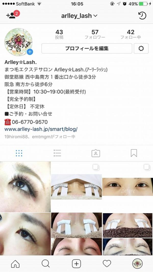 Arlley☆Lash. インスタグラム