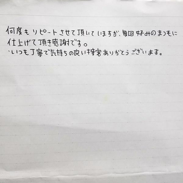 お客様の声 02